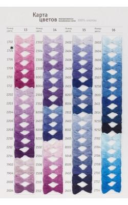 Нитки вышивальные мулине, цвет 1704, 10 м.