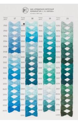 Нитки вышивальные мулине, цвет 3002, 10 м.