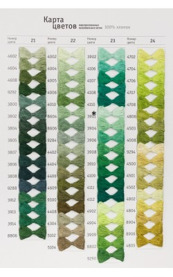 Нитки вышивальные мулине, цвет 3901, 10 м.