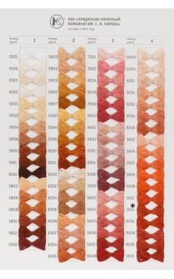 Нитки вышивальные мулине, цвет 1614, 10 м.